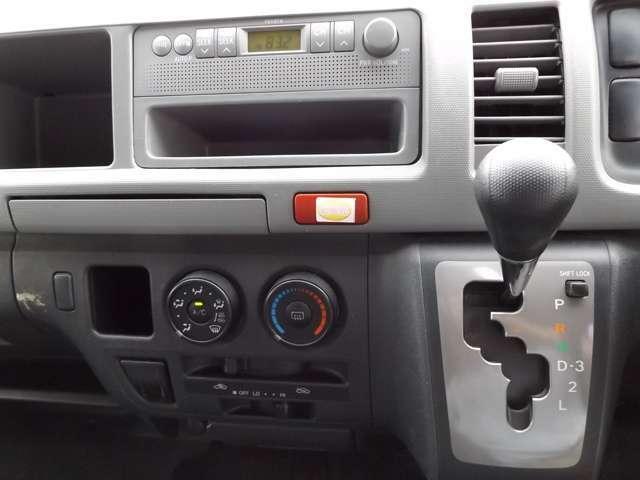 トヨタ レジアスエースバン スーパーロングDX ハイルーフ