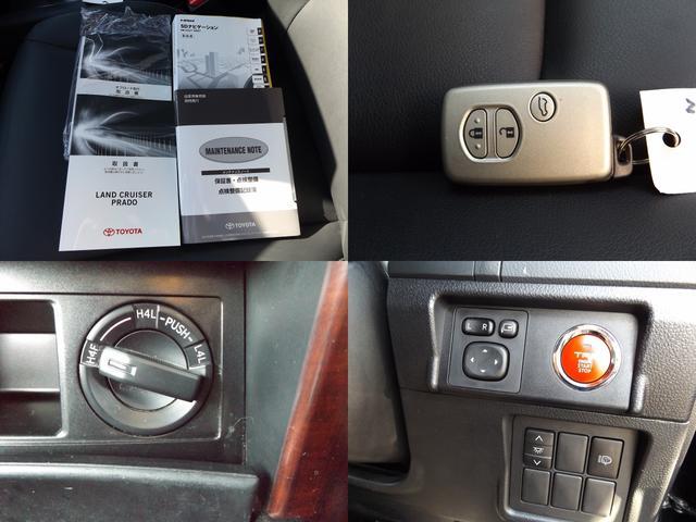 「トヨタ」「ランドクルーザープラド」「SUV・クロカン」「宮崎県」の中古車14