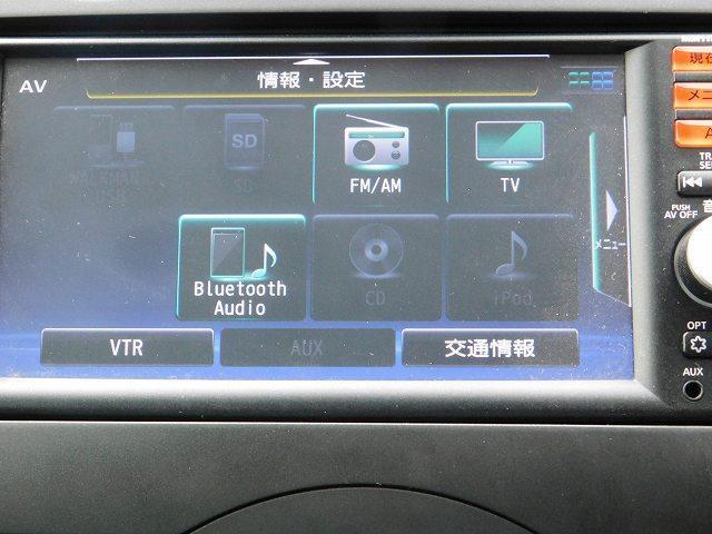 X 衝突回避支援システムエマージェンシーブレーキ インテリジェントキー 純正ナビテレビブルートゥース対応 ETC 斜線逸脱警報(13枚目)