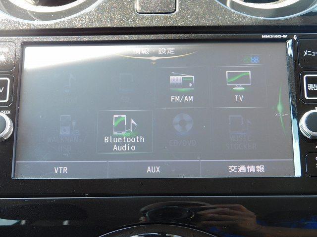 X DIG-S 純正ナビTV アラウンドビューモニター ブルートゥース対応 スマートキー エマージェンシーブレーキ クリアランスソナー 車線逸脱警報(14枚目)