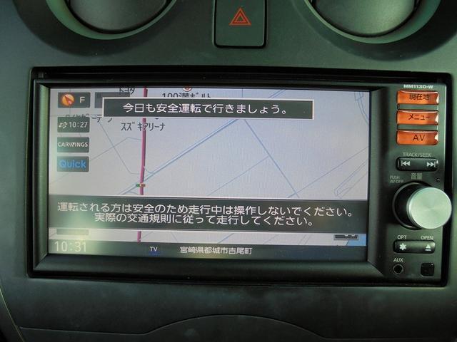 X DIG-Sナビ地デシBカメラ アイドリングストップ(12枚目)