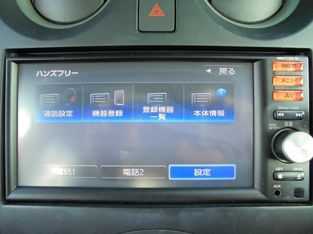 X DIG-Sナビ地デシBカメラ アイドリングストップ(13枚目)