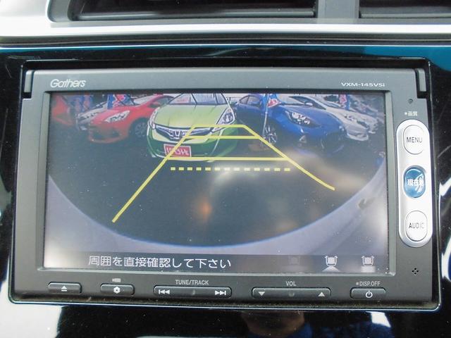 Sパッケージ ワンセグ Bカメラ ナビ LED クルコン(7枚目)