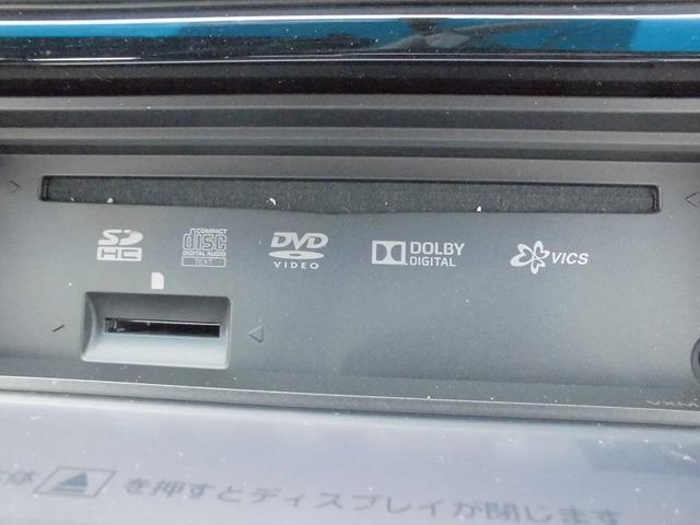 Sパッケージ ワンセグ Bカメラ ナビ LED クルコン(9枚目)