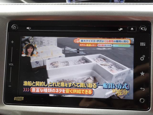 ハイブリッドMX 純正ナビTV 全方位モニター 左側パワスラ Bluetooth DVD再生OK(14枚目)