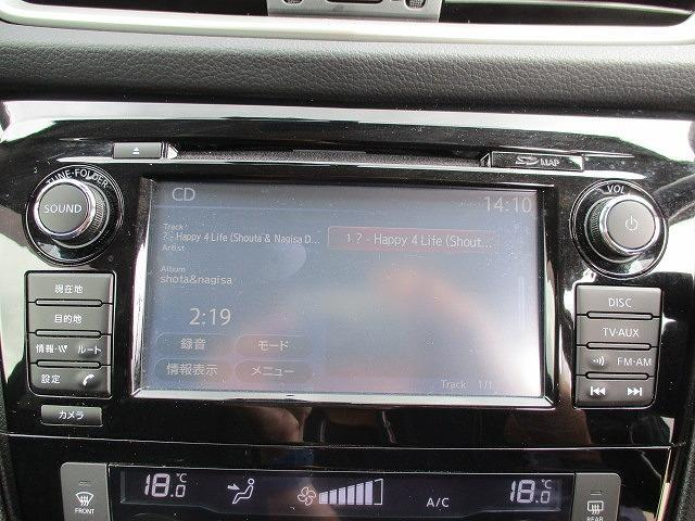 20X エマージェンシーブレーキパッケージ 純正ナビ フルセグTV アラウンドビューモニター Bluetooth DVD再生 シートヒーター ビルトインETC LEDヘッドライト アイドリングストップ クルーズコントロール(15枚目)