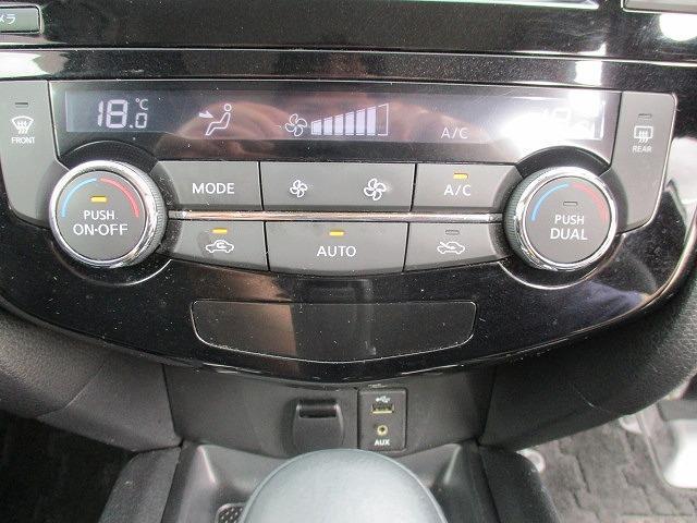 20X エマージェンシーブレーキパッケージ 純正ナビ フルセグTV アラウンドビューモニター Bluetooth DVD再生 シートヒーター ビルトインETC LEDヘッドライト アイドリングストップ クルーズコントロール(16枚目)