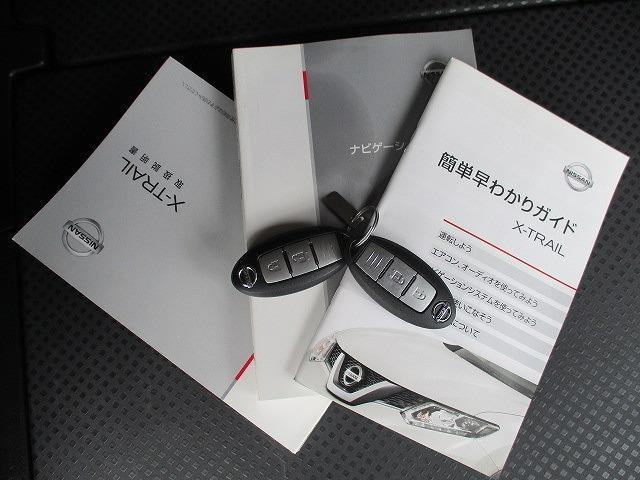 20X エマージェンシーブレーキパッケージ 純正ナビ フルセグTV アラウンドビューモニター Bluetooth DVD再生 シートヒーター ビルトインETC LEDヘッドライト アイドリングストップ クルーズコントロール(28枚目)