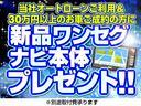 X SA ETC キーレス CD アイドリングストップ機能(37枚目)