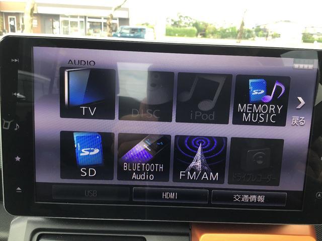 G 純正8インチナビ ナビ連動ドライブレコーダー シートヒーター バックカメラ(10枚目)