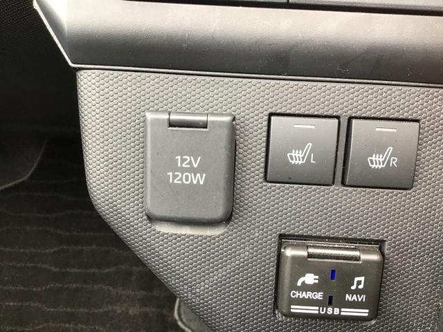 G 純正8インチナビ ナビ連動ドライブレコーダー シートヒーター バックカメラ(21枚目)