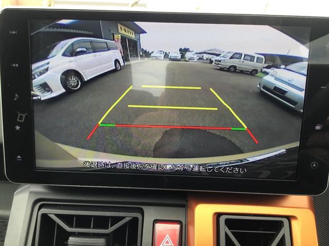 G 純正8インチナビ ナビ連動ドライブレコーダー シートヒーター バックカメラ(23枚目)