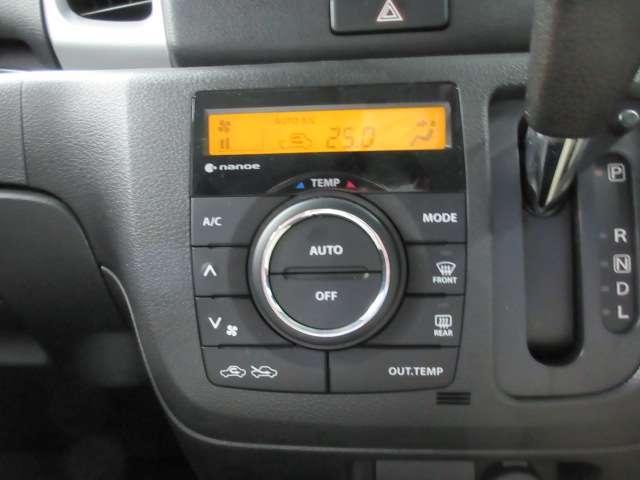 X 全方位モニター HID 両側電動ドア 運転席シートヒーター アイドリングストップ(7枚目)