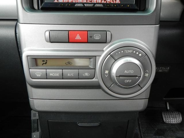 「ダイハツ」「ムーヴコンテ」「コンパクトカー」「熊本県」の中古車28