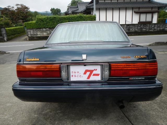 「トヨタ」「クラウン」「セダン」「熊本県」の中古車12