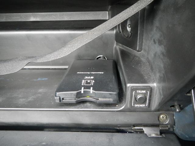 「トヨタ」「クラウン」「セダン」「熊本県」の中古車31