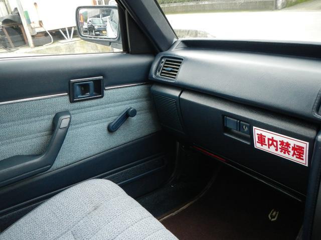「トヨタ」「マークII」「セダン」「熊本県」の中古車24