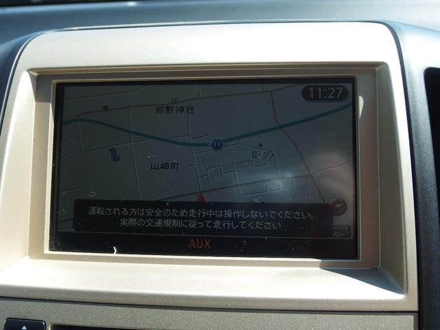 日産 セレナ 20G HDDナビエディション 片側パワースライドドア