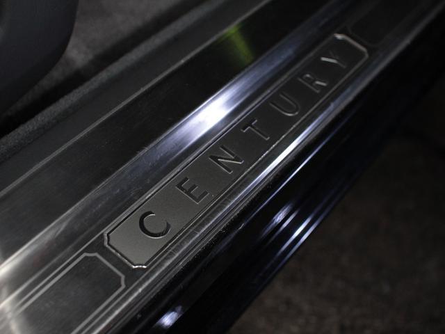 「トヨタ」「センチュリー」「セダン」「熊本県」の中古車24