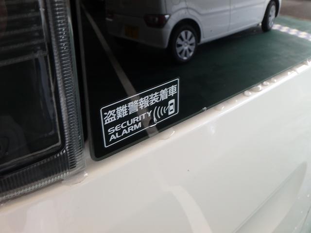 「スズキ」「スペーシアカスタム」「コンパクトカー」「宮崎県」の中古車16