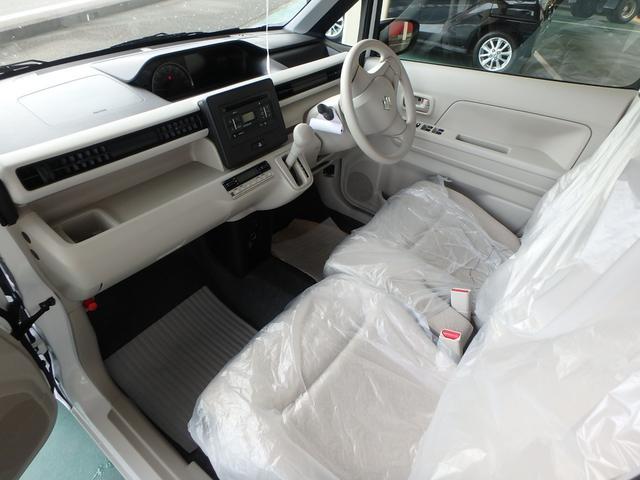 スズキ ワゴンR ハイブリッドFX 届出済未使用車 レーダーブレーキサポート