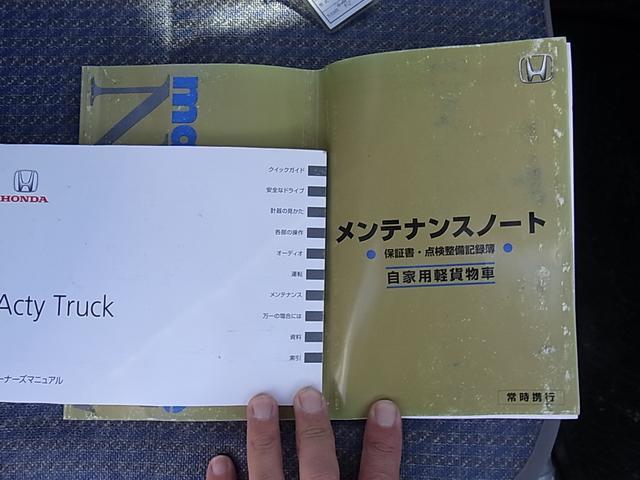 「ホンダ」「アクティトラック」「トラック」「宮崎県」の中古車18