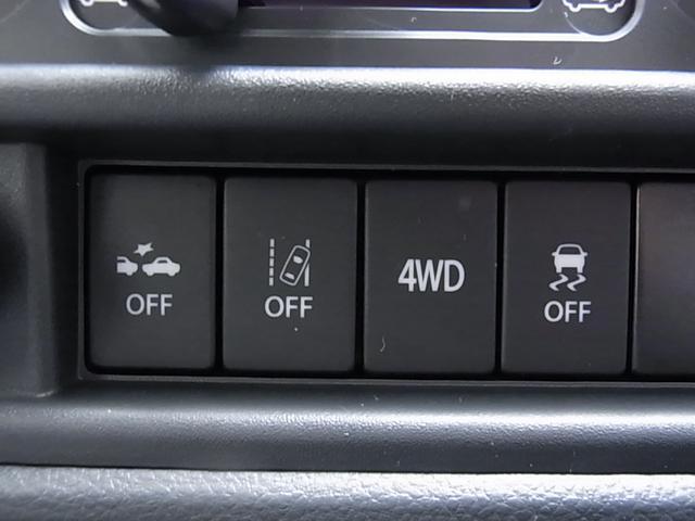 L 4WD 届出済未使用車 デュアルカメラブレーキサポート(4枚目)