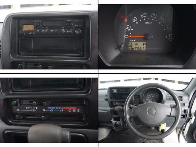 ダイハツ ハイゼットカーゴ DX・4WD・ハイルーフ・キーレス・PW・PS・シェルフ付き