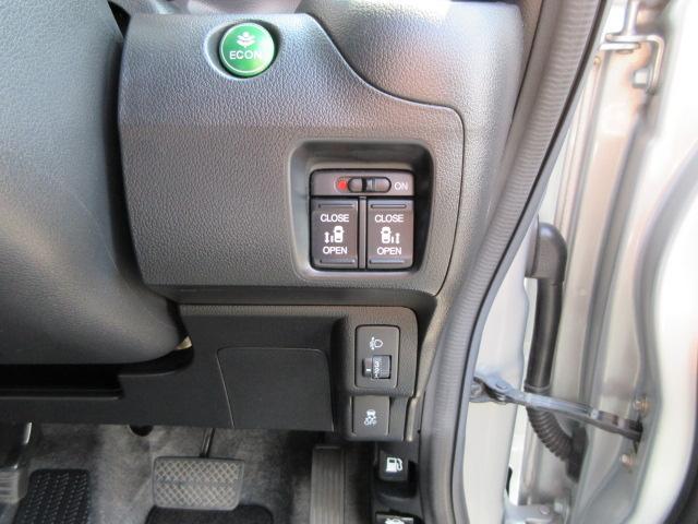 ホンダ N BOX+ G・Lパッケージ 両側パワースライドドア スマートキー