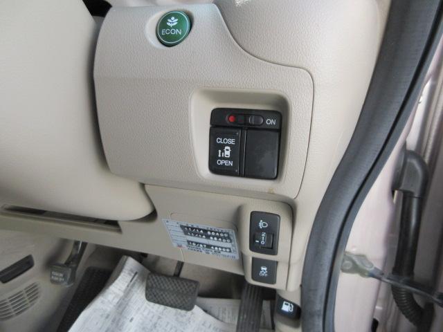 ホンダ N BOX G・Lパッケージ パワースライドドア HDDナビワンセグTV