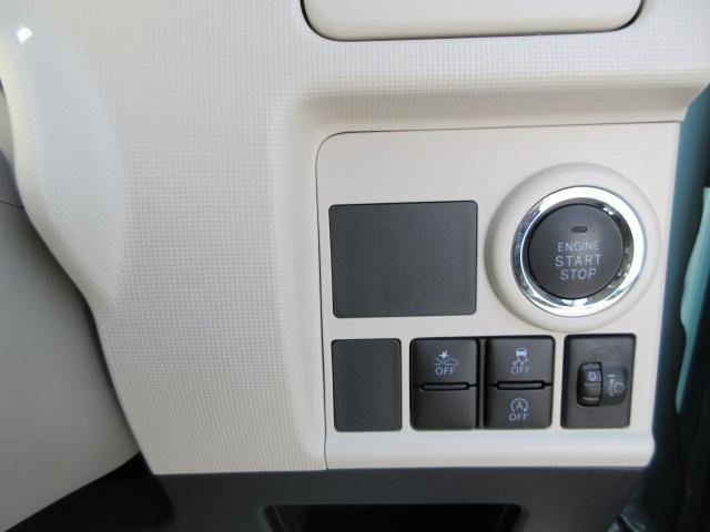 X SAII スマアシ オートエアコン キーフリーシステム(11枚目)