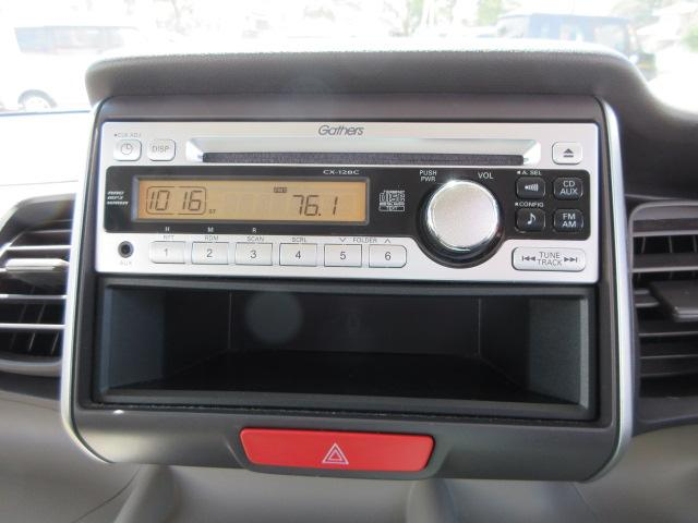 ホンダ N BOX+ G・Lパッケージ パワースライドドア スマートキー