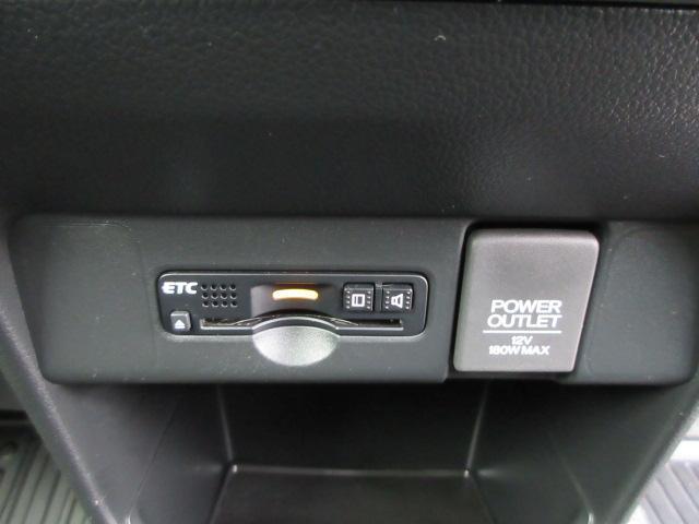 G・Lパッケージ パワースライドドア HDDナビフルセグTV(11枚目)