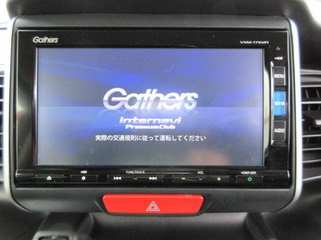 G・Lパッケージ パワースライドドア HDDナビフルセグTV(12枚目)