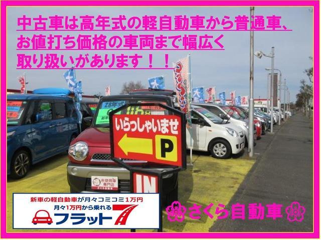 「スズキ」「クロスビー」「SUV・クロカン」「宮崎県」の中古車49