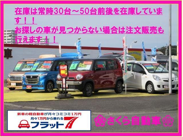 「スズキ」「クロスビー」「SUV・クロカン」「宮崎県」の中古車50