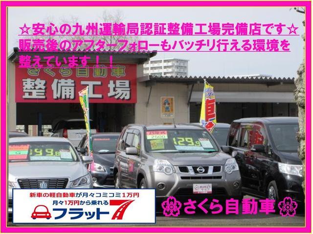 「スズキ」「クロスビー」「SUV・クロカン」「宮崎県」の中古車52