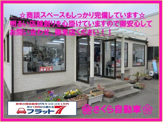 「スズキ」「クロスビー」「SUV・クロカン」「宮崎県」の中古車54