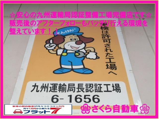 「スズキ」「クロスビー」「SUV・クロカン」「宮崎県」の中古車59