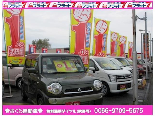 「スズキ」「クロスビー」「SUV・クロカン」「宮崎県」の中古車60
