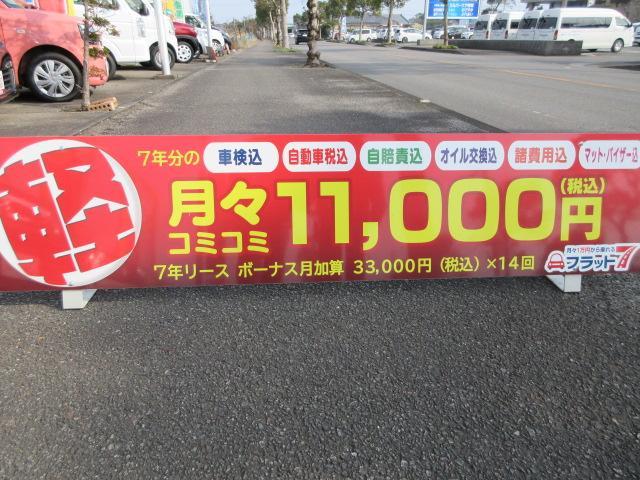 「スズキ」「クロスビー」「SUV・クロカン」「宮崎県」の中古車61