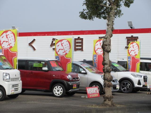 「スズキ」「クロスビー」「SUV・クロカン」「宮崎県」の中古車63
