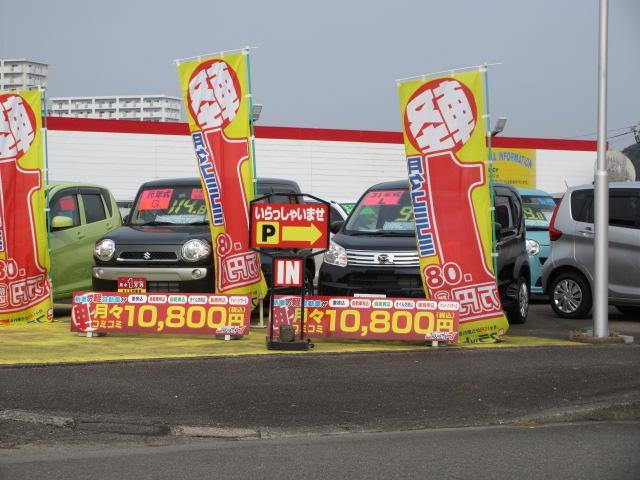 「スズキ」「クロスビー」「SUV・クロカン」「宮崎県」の中古車64