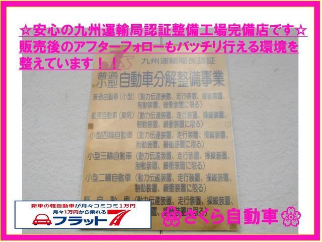 「ダイハツ」「ミライース」「軽自動車」「宮崎県」の中古車45