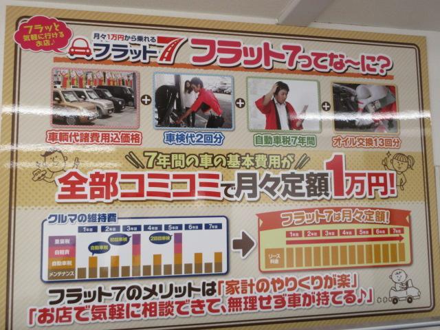 「ダイハツ」「ミライース」「軽自動車」「宮崎県」の中古車52