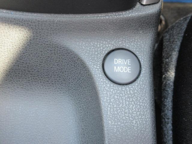 e-パワー X 全周囲カメラ ナビ フルセグTV 自動軽減ブレーキ スマートキー バックカメラ オートライト アルミホイール(28枚目)
