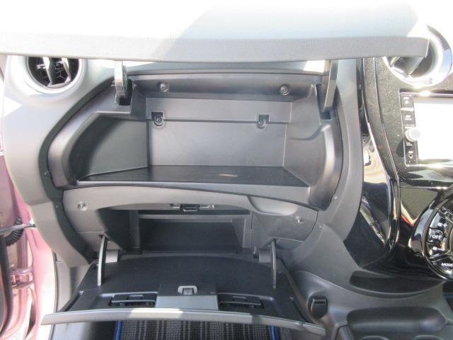 e-パワー X 全周囲カメラ ナビ フルセグTV 自動軽減ブレーキ スマートキー バックカメラ オートライト アルミホイール(30枚目)