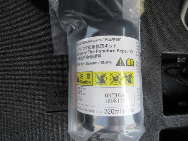 e-パワー X 全周囲カメラ ナビ フルセグTV 自動軽減ブレーキ スマートキー バックカメラ オートライト アルミホイール(69枚目)