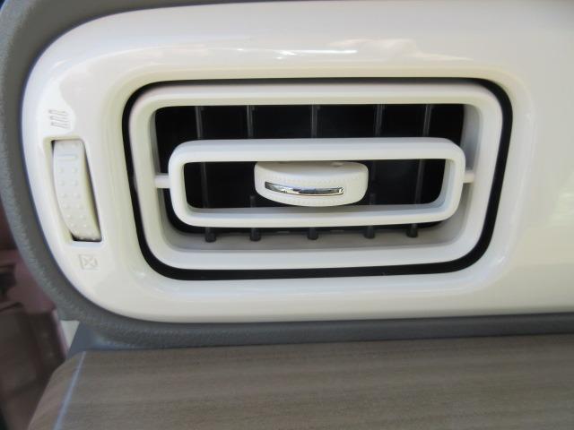 S 全方位カメラ デュアルカメラブレーキサポート アイドリングストップ 横滑り防止 ラインセンサー 衝突軽減ブレーキ 障害物センサー シートヒーター(23枚目)