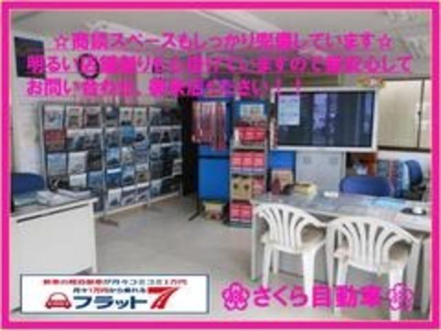 PZターボスペシャル キーレス CD AM FM(68枚目)